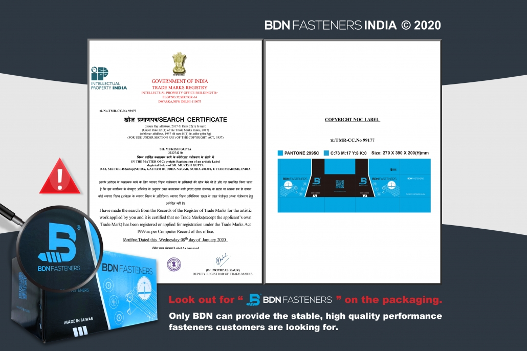 BDN Fasteners® Packaging copyright registration